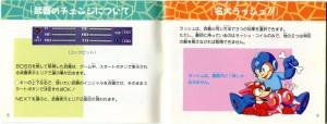 rm3_08-09