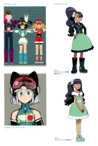 Lilly designs by Sensei & Hideki