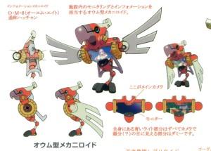 Parrot Mechaniroid O.M.8 Hacchan