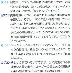 Rockman X Series Questions 2-3