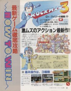 Marukatsu Famicom #16 09/28/90 page 43.