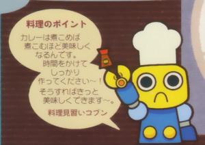 Chef Servbot Pointers