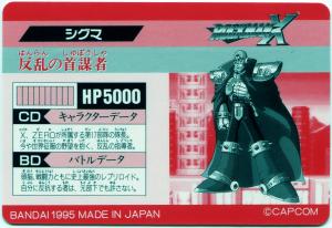 #015 Sigma Card