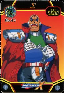 Carddas Rockman X #041