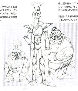 Evil Trio 2