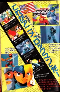 Mega Man Cartoon Summary