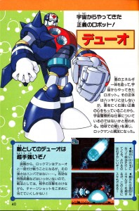"Duo Profile from ""Rockman 8"" Perfect File"