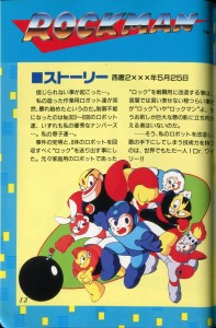 Rockman 1 Story from the Rockman Character Collection