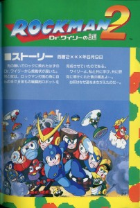 Rockman 2 Story from the Rockman Character Collection