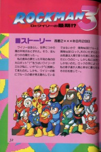 Rockman 3 Story from the Rockman Character Collection