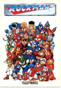 Rockman new software promotional card from 1992.