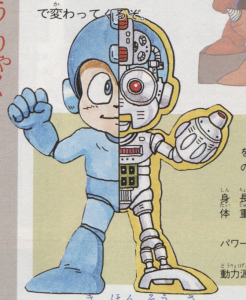 Rockman color diagram by 杉山真理.