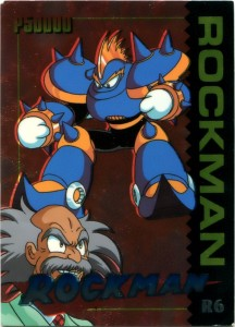 Punk as he appears in the Chinese Rockman card series.