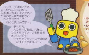 Chef Kobun Tips