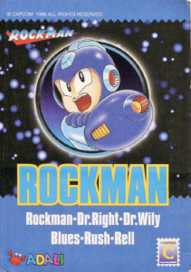 Standard card back for the Chinese Rockman card series.