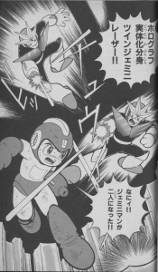 Rockman World 3 p39. Gemini Man uses his holographic generator to split into two. The battle ensues.