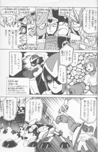Sample page from Rockman Megamix (1997).