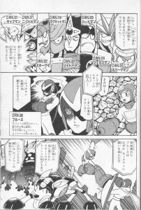 Sample page from Rockman Megamix (2003).