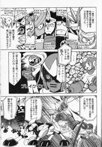 Sample page from Rockman Megamix (2009).