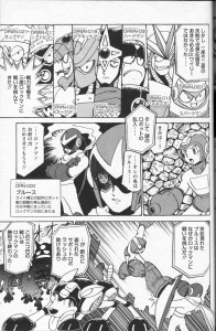 Sample page from Rockman Maniax (2011).