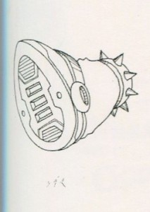 Design for Sigma's boot print (R20, page 291.)