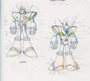 Sigma full body & color diagram from R20, page 289.