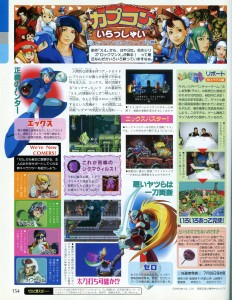 Early X5 preview from Famitsu PS.