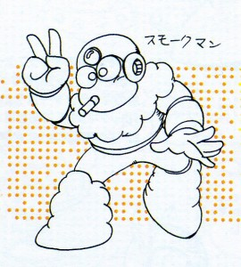 Smoke Man may look pretty chill, but having a cigarette hanging out of his mouth probably got him banned from Mega Man Legacy Collection.